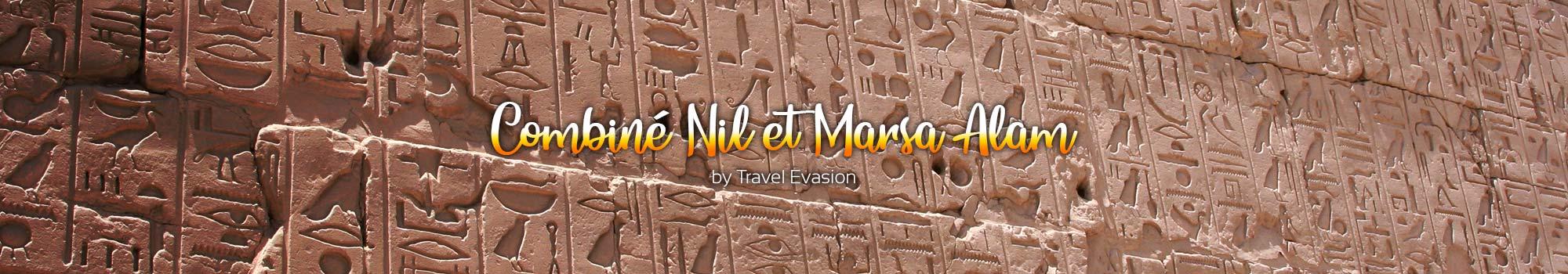 Voyage Egypte, Combinés croisière sur le nil et séjour Marsa Alam